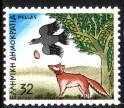Timbre: Fable d'Esope: Le corbeau et le renard (d.4c)