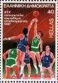 Timbre: Championnats d'europe de basket