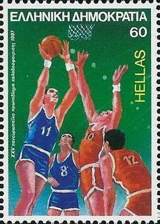 Timbre: Championnat d'Europe de basket-ball