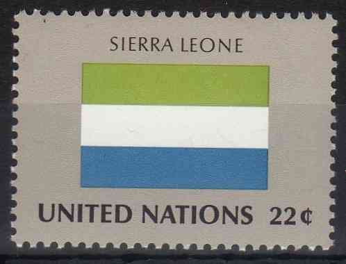 Timbre: Drapeaux des etats membres de l'ONU.