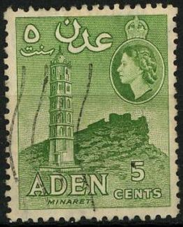 timbre: Minaret (Note)