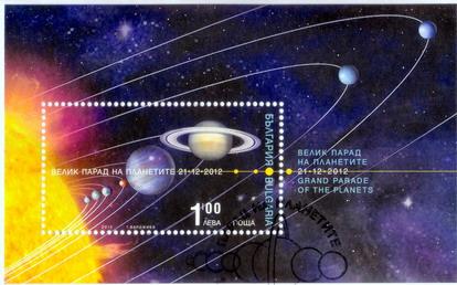 timbre: BF0298 - La grande parade des planètes