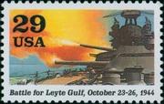 timbre: Bataille de Leyte  *1*