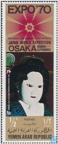 Timbre: EXPO 70 - Osaka, Japan