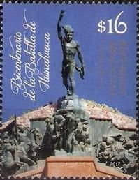 Timbre: 200 ans de la bataille de Humahuaca