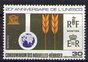 Timbre: 20e anniversaire UNESCO
