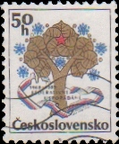 Timbre: 20° anniversaire de la fédération tchécoslovaque (VA)