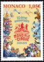 Timbre: 10è Anniversaire (Federation inter.du cirque)