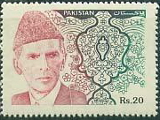 Timbre: Mohammed Ali Jinnah (2 ex)