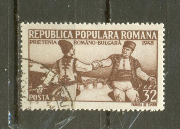 Timbre: Emis en faveur de l'amitié roumano-bulgare