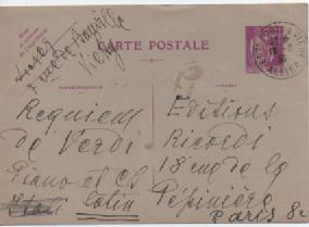 timbre: *Entier postal Type Paix
