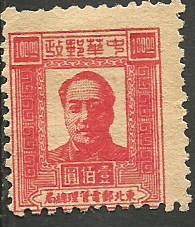 timbre: Mao Tsé-toung