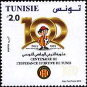 timbre: Centenaire de l'Espérance Sportive de Tunis