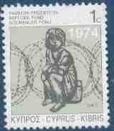 Timbre: Réfugié   Millésime 1992