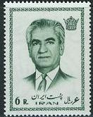 Timbre: Mohammed Riza Pahlavi
