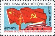 Timbre: NORD VIETNAM parti communiste chinois**