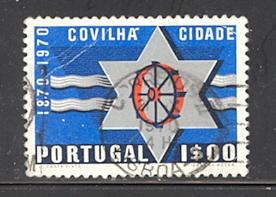 Timbre: Centenaire du statut de la ville de Covilha et de Santa