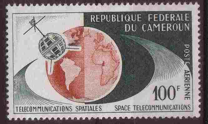 Timbre: Télécommunications spatiales