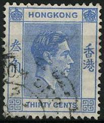 Timbre: George VI
