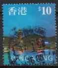 Timbre:  Vue panoramique de Hong Kong de nuit