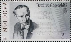 Timbre: Dumitru Gheoghita, compositeur
