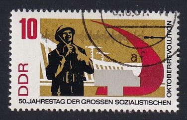 timbre: 50 ans révolution d'octobre barrage