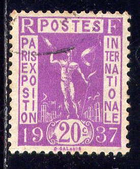 timbre: Exposition Internationale de Paris
