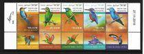 Timbre: Oiseaux Coraciformes   La Bande