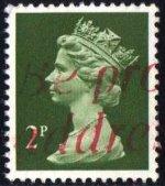 Timbre: Elizabeth II, offset type II *