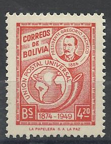 Timbre: Bolivia