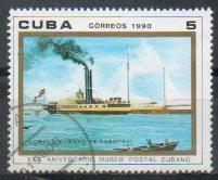 Timbre: 25e anniversaire du musée postal cubain, v(1ex)