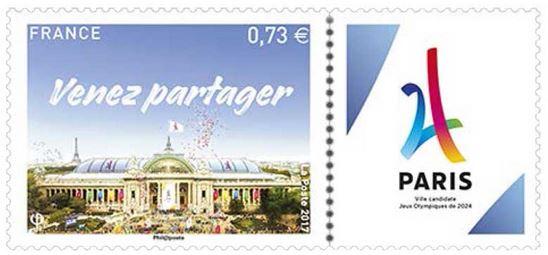 timbre: Paris ville candidate aux JO 2024, avec vignette