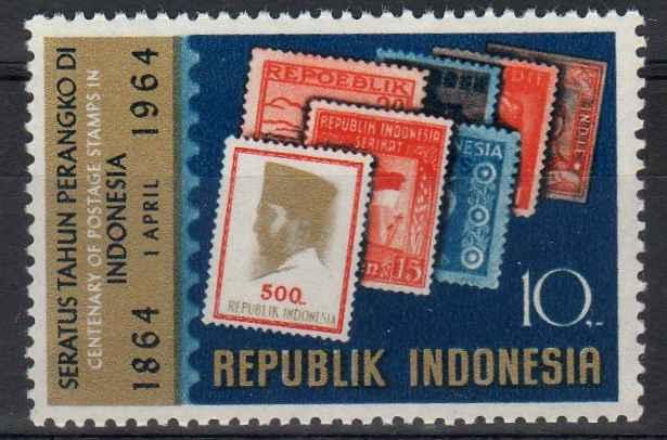 timbre: Centenaire du timbre en Indonesie