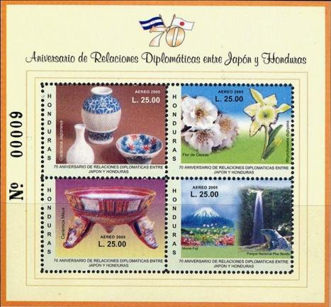 timbre: 70 ans de relations diplomatiques avec le Japon