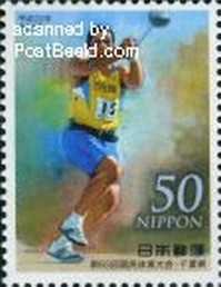 Timbre: National athletics meeting