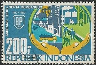 Timbre: 70 ans de l'Assurance Bumiputra : industries