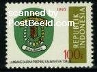 Timbre: Emblèmes provinciaux - Kalimantan oriental