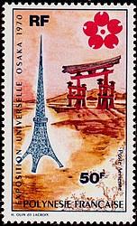 Timbre: Exposition universelle d'Osaka au Japon ou oblit