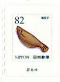 Timbre: Traditional Dietary of Japan, Series 4