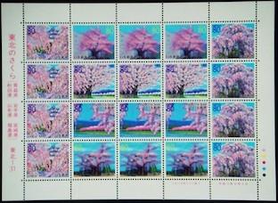 Timbre: Émission régionale, cerisiers en fleurs (note)