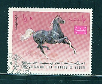 Timbre: Cheval -kingdom yemen