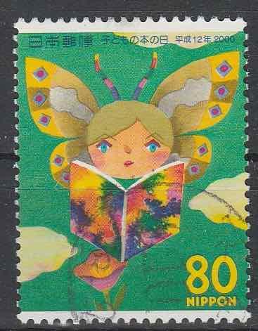 Timbre: Journée du livre pour enfants
