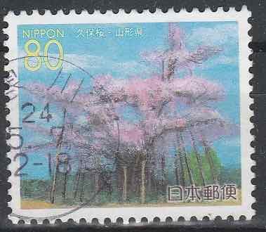 Timbre: Émission régionale, cerisiers en fleurs