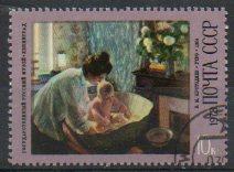 Timbre: Tableau de B.M. Koustodiev