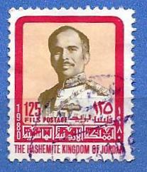 Timbre:  le Roi Hussein
