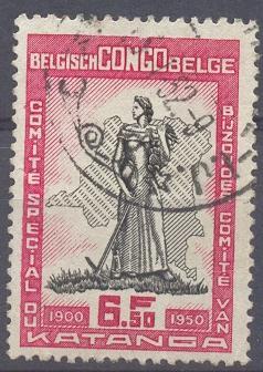 timbre: Cinquantenaire du comité spécial du Katanga