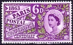 timbre: Centenaire 1ère conférence postale internationale