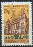 Timbre: Bicentenaire de l' Université polytechnique de Budapest