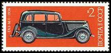 Timbre: Construction automobile. Tourisme GAZ M1, 1936-