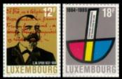 Timbre: Commémoratifs:   - série complète de 3 timbres